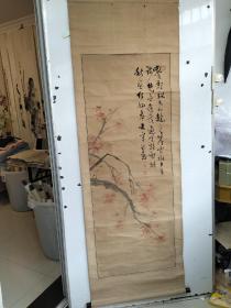 约民国时期,水墨手绘 红叶 作者不识 立轴旧裱 品相较差 尺寸137x52
