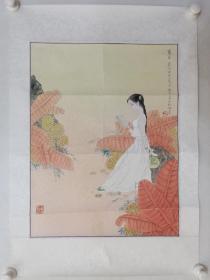 保真书画,福州仓山,?晓琳精美工笔人物画一幅,纸本镜心,尺寸56×43cm,画心微有折口。