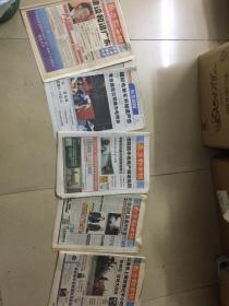报纸:南方都市报系列