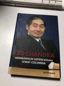 LEO CHANDRA MEMBANGUN KEPERCAYAAN  LEWAT COLUMBIA