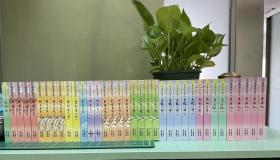 金庸作品集 口袋本  全36册 带原包装盒 绝版 品相微瑕疵 版次不一 带防伪标
