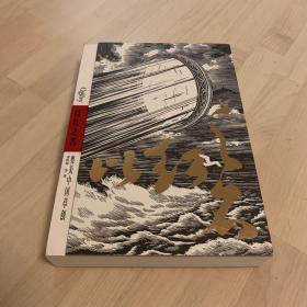 以红之名:奥美中国草创