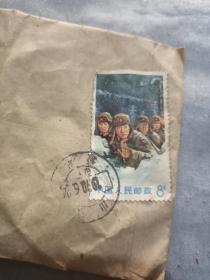 文革语录信封带邮票。13/9