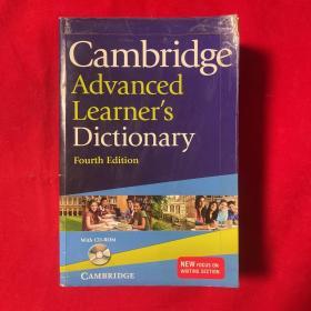 Cambridge Advanced Learner's Dictionary with CD-ROM剑桥高阶最新词典,第四版,无CD