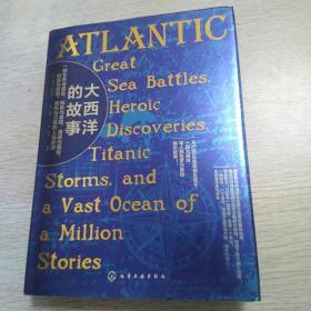 大西洋的故事:一部塑造西方现代文明的史诗巨著(西蒙·温彻斯特)