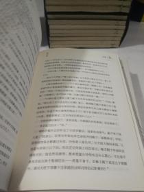 杀破狼(全3卷)