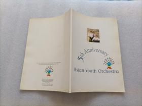 5th Anniversary Asian Youth Orchestra