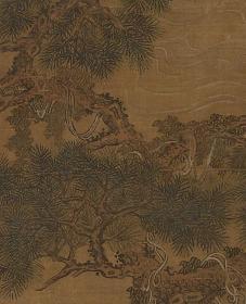 许道宁 蜀山行旅图轴。纸本大小51.21*105.84厘米。宣纸艺术微喷复制。140元包邮