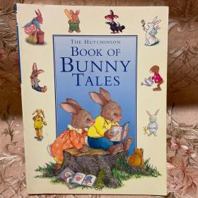 The Hutchinson book of bunny tales