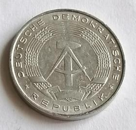 东德德意志民主共和国民主德国10芬尼铝币锤子圆规麦穗保真