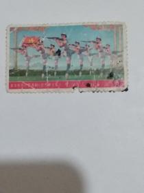 邮票 革命现代芭蕾舞剧红色娘子军
