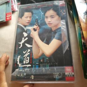 天道DVD