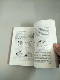 特警擒敌格斗术 1997年1版1印 库存书 参看图片