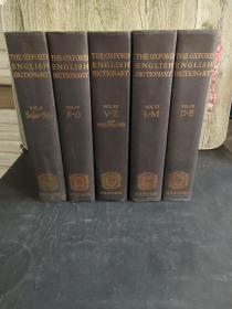 THE OXFORD ENGLISH DICTIONARY【全十三卷】【现存五卷合售】【VOL.3+VOL.4+VOL.6+VOL.10+VOL.12】馆藏书