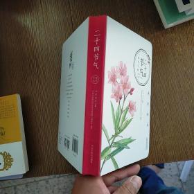 一本书读懂糖尿病 实物拍图 现货 无勾画