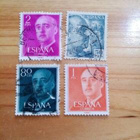 外国邮票 西班牙信销邮票4枚(乙13-5)