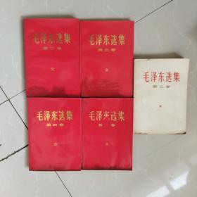 毛泽东选集,1~~5卷,前4卷红塑皮(全1968年北京印,第五卷1977年辽宁一印)。前4卷底部有水渍印,第一卷屝页有赠言,内页无笔迹无画线,细节如图,请品相要求严格者谨慎购买,