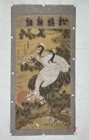 曼菁  129/62 绢镜片