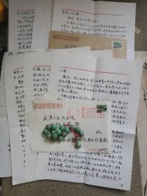 2:江西省社会科学院哲学所汤文进信札:2通8页 带封