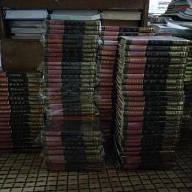 中国古典名著百部:150本全 远方出版社【精装】现货146本,缺4本。