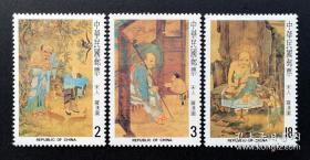 特专189宋人罗汉图古画邮票3全新    原胶全品