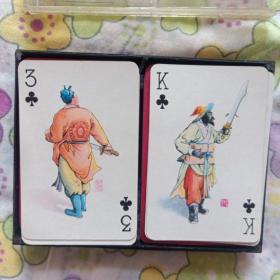 水浒传扑克牌