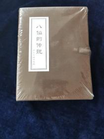 戏曲故事画库(五)