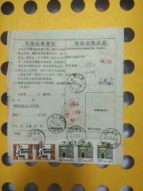 包裹单(2)