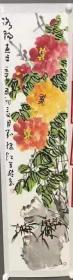 中美协 画家刘继红 中国大写意领军人物 牡丹系列 国画