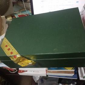香艳丛书(上中下册 3册全)(文白对照 豪华版 绝版书) 原盒 带证书