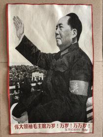 毛主席文革刺绣织锦画丝织画红色收藏