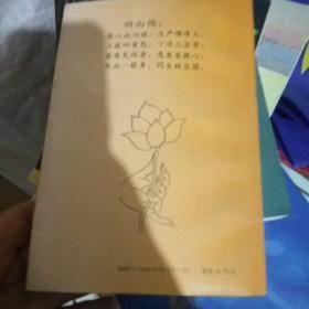 贤愚因缘经:白话