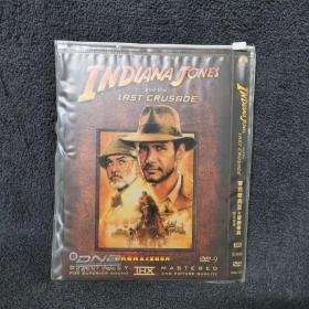 夺宝奇兵3之圣战奇兵 DVD  光盘 碟片未拆封 外国电影 (个人收藏品) 内封套封附件全