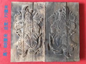 """清代楠木高浮雕""""门神""""一对,雕工精细,形象逼真,乡下收的,大开门老,尺寸见图一,细节如图"""