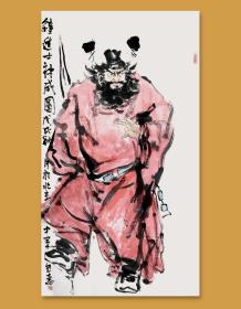 【中美协会员精品】【取自本人,终身保真】陈中军,1994年一1996年就读于中国美院,现为中国美术家协会会员,中国国家画院刘健工作室画家,中国美协秘书长刘健先生弟子,最有潜力人物画家。人物钟馗中堂画《钟进士神威图》(130×69cm)