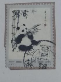 编号57邮票 信销票