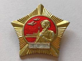 铁道兵   五好战士  纪念章