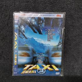 终极杀阵3 DVD 光盘 碟片未拆封 外国电影 (个人收藏品)
