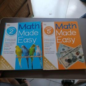 Math Made Easy Grade2 Grade5(2本合售)