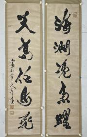 严烈出生于无锡县张泾镇寨门村(现属锡山区)1995年,严先生被联合国教科文组织、中国民间文艺家协会授于一级民间工艺美术家的称号;1999年,又荣获世界华人艺术大奖和华人艺术家的荣誉称号。1997年,严先生的作品在英国牛津大学基布尔学院的国际画廊展出,受到各国艺术家的高度赞誉。
