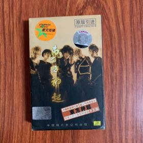 磁带: 东方神起