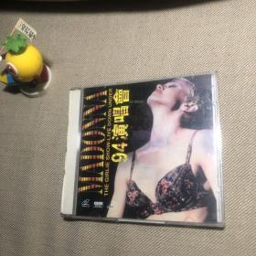 madonna 麦当娜 94演唱会 双碟VCD