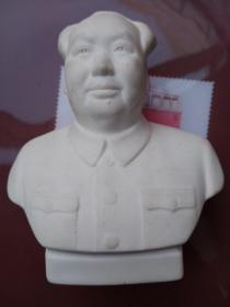 磨砂版毛主席,个头不算大 ,非全新品,介意者勿拍。保真包老。