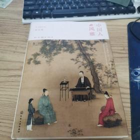 中国人的风雅:二十四节气听古琴