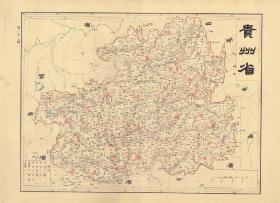 0631-5古地图1909 宣统元年大清帝国各省及全图 贵州省。纸本大小49.2*67.67厘米。宣纸艺术微喷复制