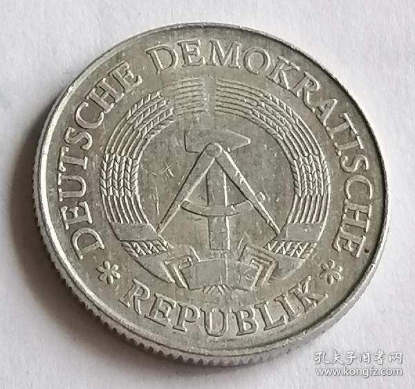 东德德意志民主共和国民主德国2马克保真