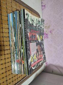 军事世界画刊 4-7、22-26、1992年5、6期、1994年1-12期缺第2期、1995年 1-2、4-5、6、12期、1996年1-6期+增刊(31册合售 其中有几册是合刊)