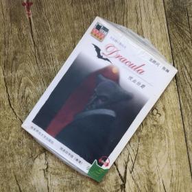 吸血伯爵——Black Cat有声名著阶梯阅读,内附光盘