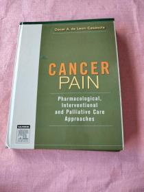 癌症疼痛:药理学、介入治疗与临终关怀:Cancer Pain