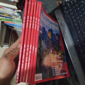中国国家地理 2021年1-6月